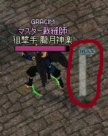 mabinogi_2013_03_15_011.jpg
