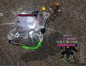 mabinogi_2013_03_15_013.jpg