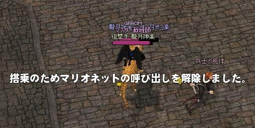 mabinogi_2013_03_15_014.jpg