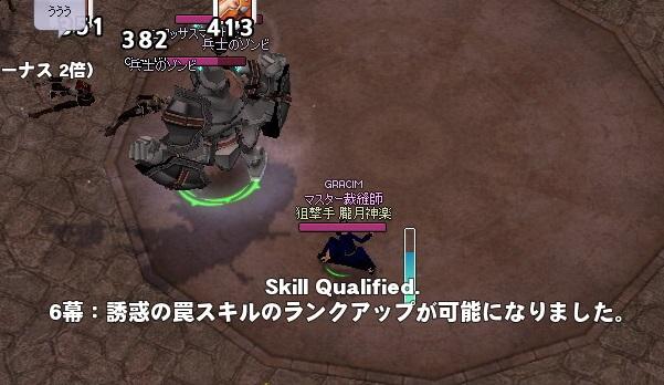 mabinogi_2013_03_17_001.jpg