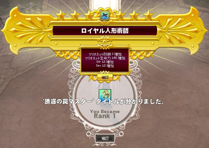 mabinogi_2013_03_17_003.jpg