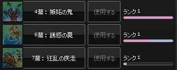 mabinogi_2013_03_24_004.jpg