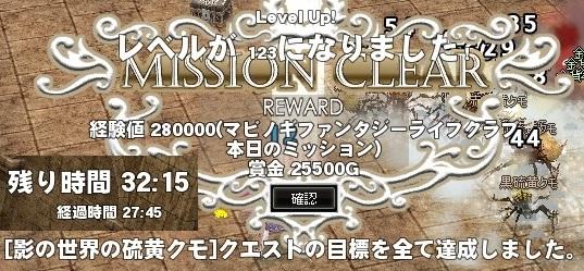 mabinogi_2013_03_28_0021.jpg
