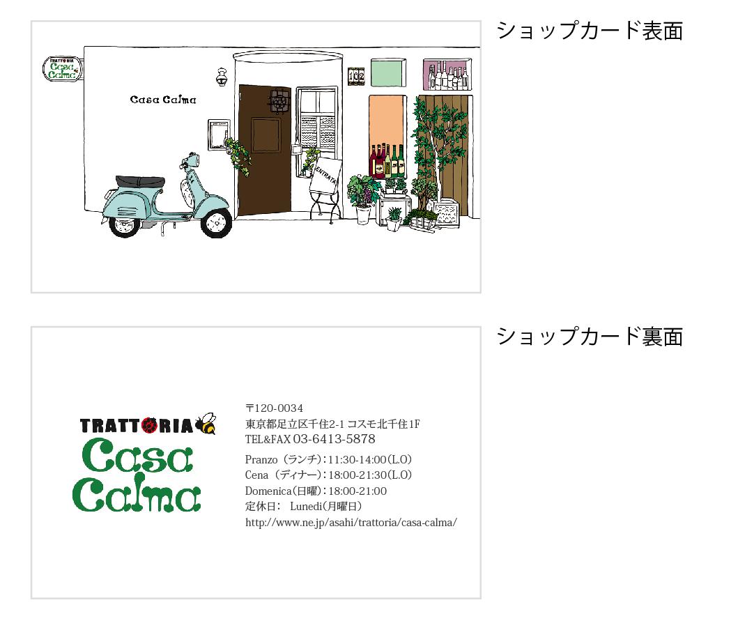 shopcard.png