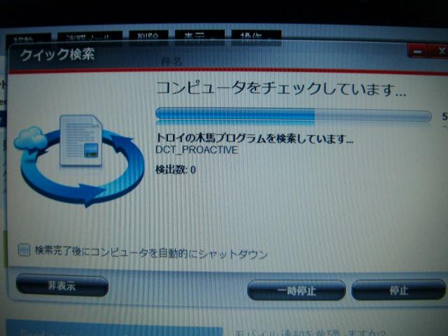 BLOG0143.jpg