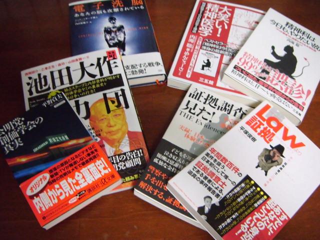 2012年に購入した本