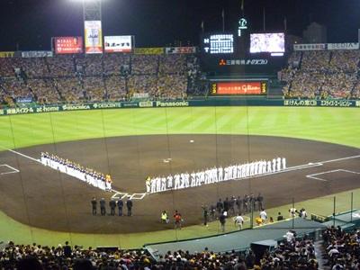 日本シリーズ1戦目4