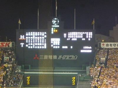 日本シリーズ1戦目5