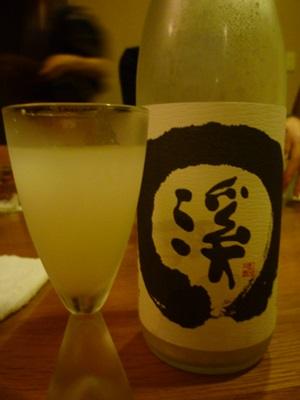 山中酒の店2