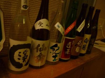 山中酒の店16
