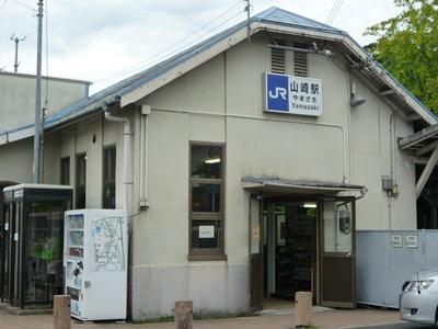 大山崎山荘1