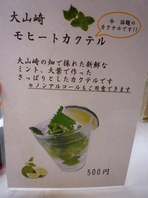 レストラン・タガミ4