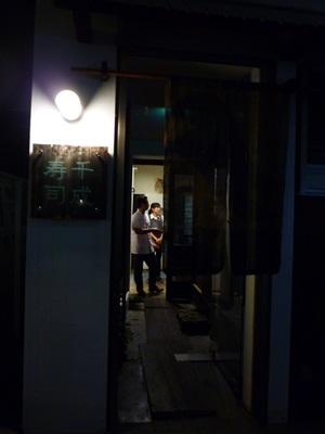 千成寿司32