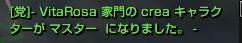 0508crea1