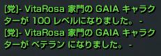 0610gaiavt