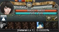 1114まる完了