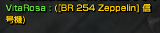 1222BR