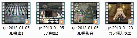 130127動画