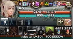130324miharu