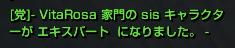 0521かとり2