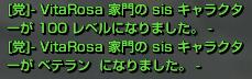 0521かとり1
