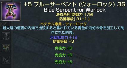 0525魚ぶるさぺ