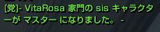 0527召喚