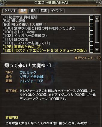 0527くえ情報1