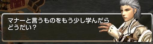 0527大魔神2