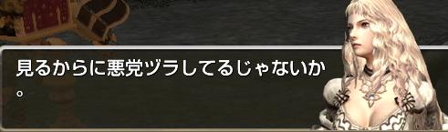 0527大魔神3