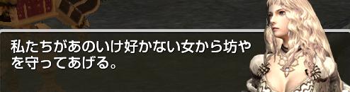0527大魔神4