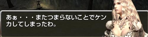 0527大魔神5