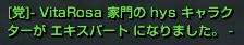 0604技術ex