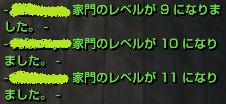 0610さぶレベル