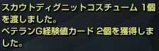 0610かるやくえ1