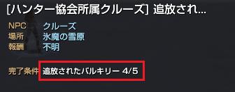 0627ばるきり3