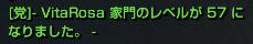 0708家門Lv