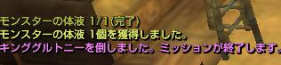 0720中級4