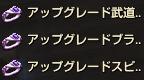 0725りんぐ