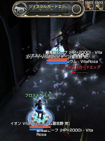 0805魔性秘密の塔