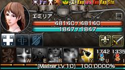 0805えみりあ2