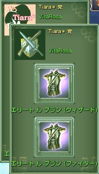 0901魔性報酬