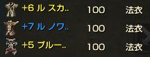 0926EL魚素材
