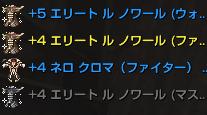 0926防具達