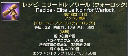 0926EL魚レシピ