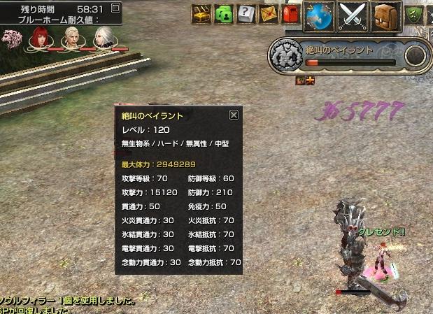 1020中級2
