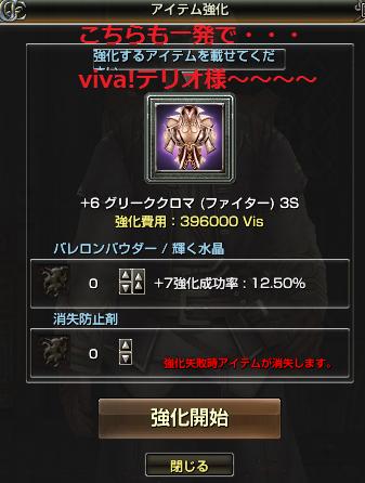 130118くろま+6