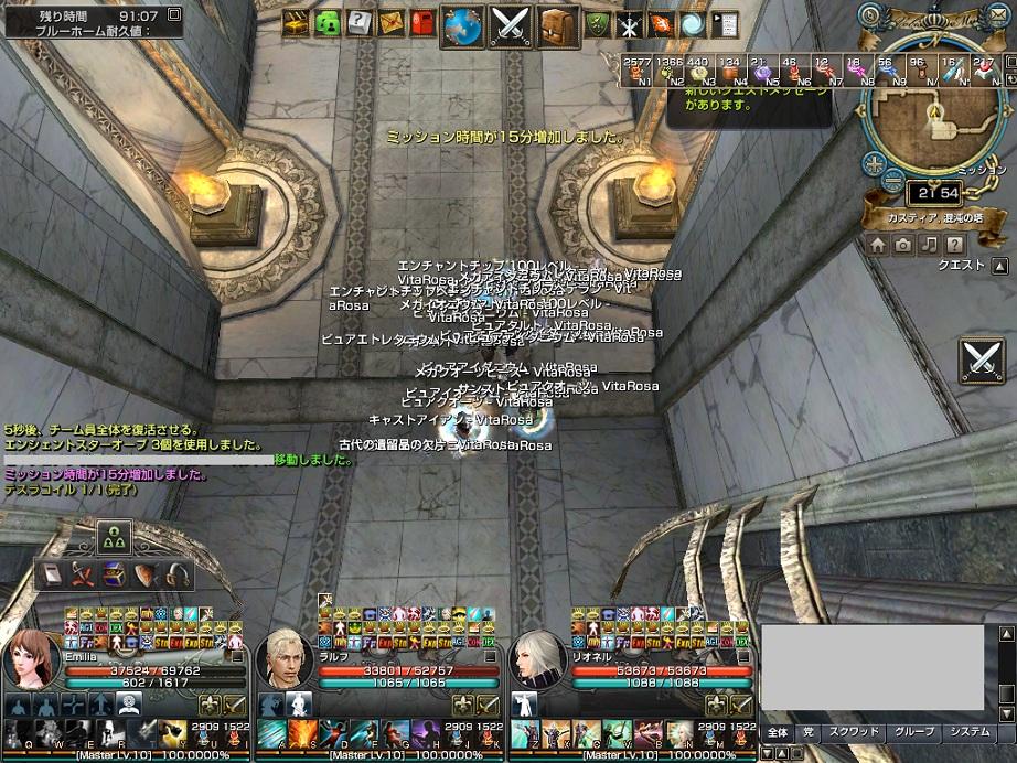 130128混沌1