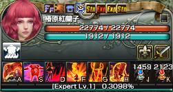 130222しゃるりんLv
