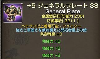 130303じぇねぷれ